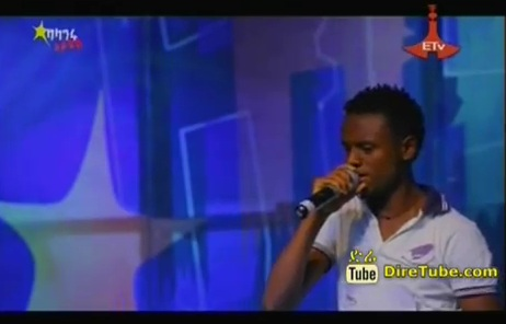 Elias Gizachew Vocal Contestant Addis Ababa, 2nd Round