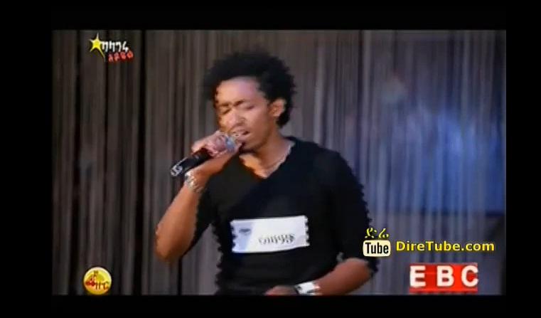 Zelalem Eshetu Sings Tefera Negash's Song on Balageru Idol 4th Audition