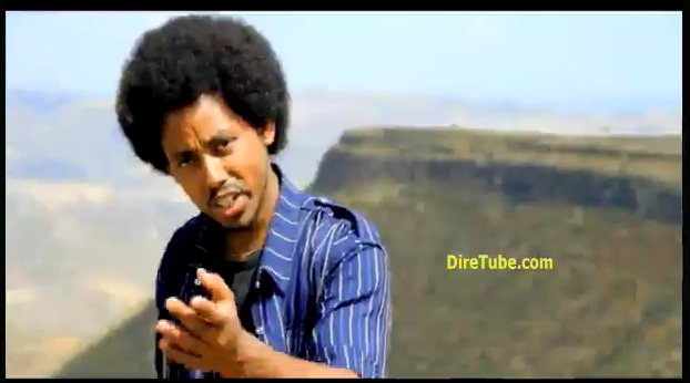 Menjar [New! Traditional Amharic Music Video]