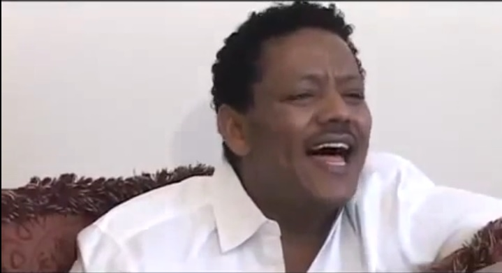Ona Ona [Ethiopian New Music 2014]