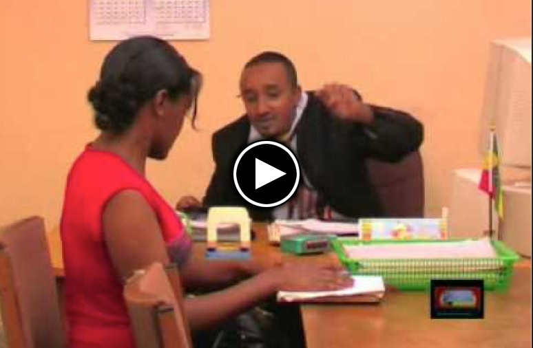 Ethiopian Comedy - Meet Professor FilFilu - Giving Advice on Ethiopian Economy