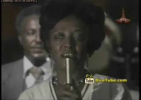 Ye Feker Ketema [Old Amharic Classic]