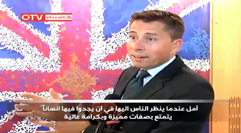 Amazing speech by UK Ambassador to Lebanon after he spent one day with Ethiopian maid
