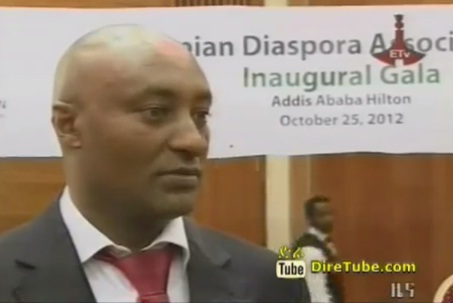 Ethiopian News - The Latest Full Amharic News - Oct 26, 2012