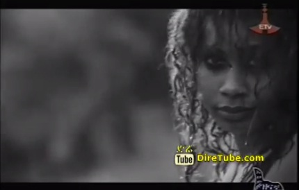 Tigist Weyeso - Ferahu [NEW! Music Video Clip]