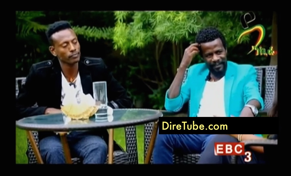 Bini Dana and Tariku - Teddy Afro's Tam Tararam for Ye Dire Lijoch - MUST WATCH