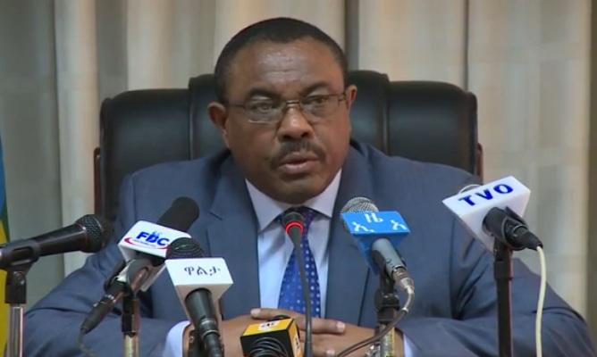 The Latest Full Amharic News - Dec 22, 2014