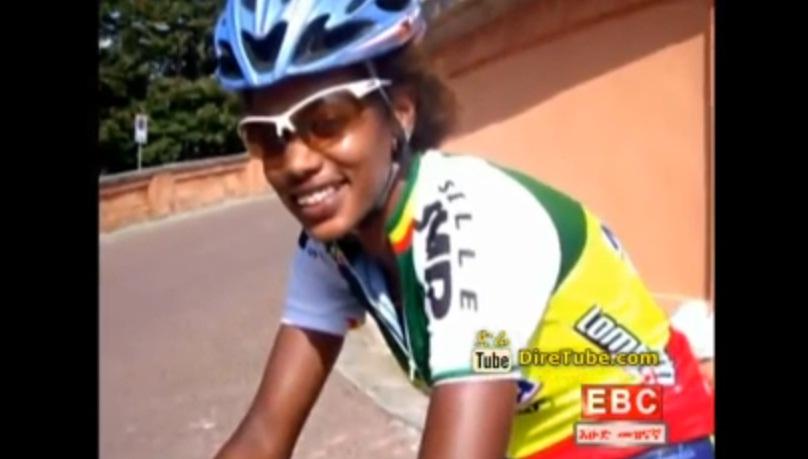 Professional Cyclist - Eyerusalem Dino