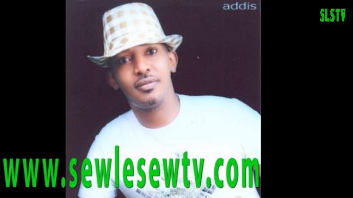 Wa (ዋ) - [New Ethiopian Music 2014]