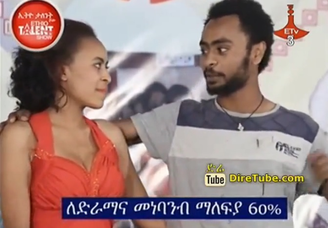 The Latest EthioTalent Show 2nd Round Aug 30, 2014