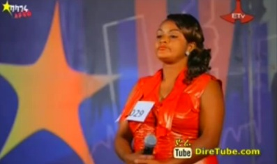 Amrech Hailu Vocal Contestant  From Harar - 2nd Audition
