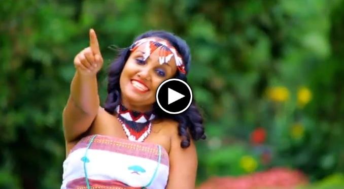 Oromticha Koo - Best Oromiffa Video Clip 2014