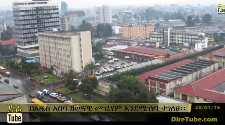 Addis to get modern museum