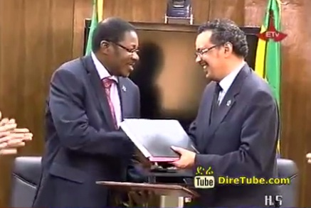Ethiopia, Gambia to form Joint Ministerial Commission