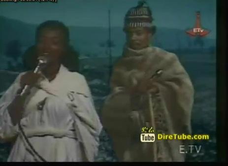 [ Amharic Old Classic]