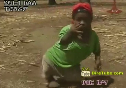 50cm Shortest Women Found in Ethiopia