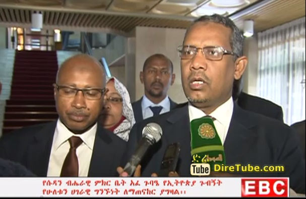 The Latest Amharic Evening News From EBC September 17, 2014