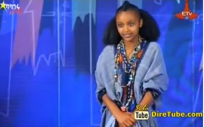 Biruktawit Temesgen traditional Dance Contestant Addis Ababa
