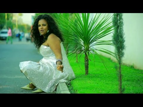 Min Yishalal - [Hot New Ethiopian Music 2014]
