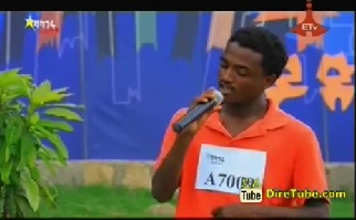 Behailu Sisay Vocal Contestant [Hawassa City Audition]