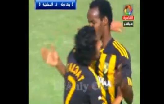 Scores Twice - Wadi Degla beat Kahrabaa Ismalya 3 - 1