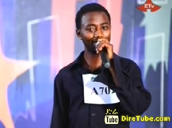 Addisalem Shemsu Vocal Contestant Hawassa City