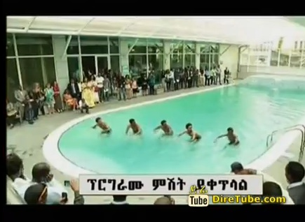 Gena Holiday - Traditional Eskista Dance Show inside Swimming Pool