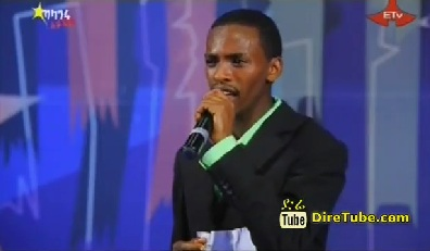 Nahome Ali Vocal Contestant 2nd Round Addis Ababa