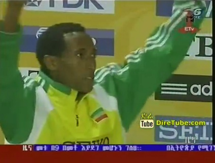Ethiopia's Mohammad Aman wins Gold Medal in the 800m