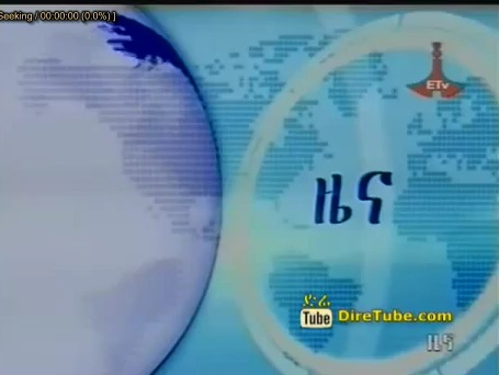 Full 1Pm October 21, 2012 Amharic News
