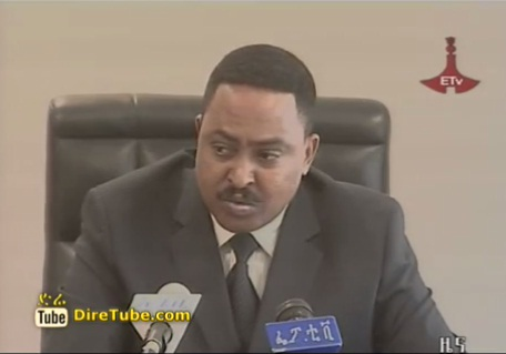 Ethiopian News Federal Police arrested suspects over 'terror plot'