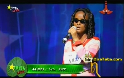 Fatha Tilemo Vocal Contestant 2nd Round, Addis Ababa