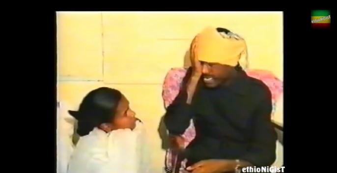 Fetefetueh Lije (ፈጠፈጡህ ልጄ) Ethiopian Comedy
