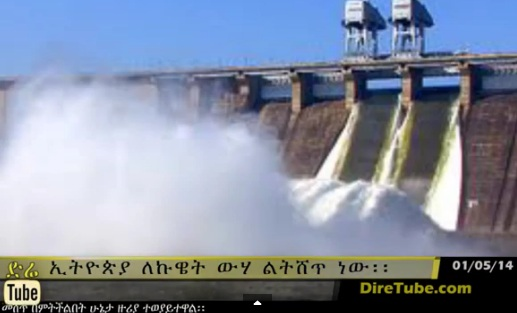 Kuwait to buy Nile water from Ethiopia