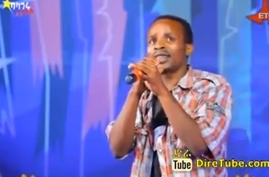 Mesay Fikadu Vocal Contestant 2nd Round Addis Ababa