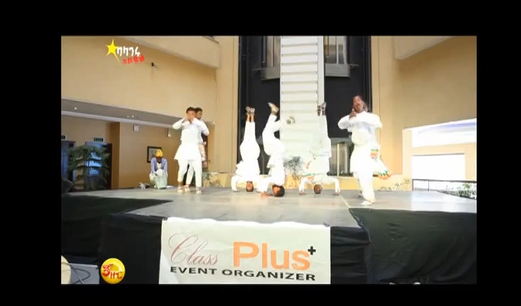 EneNegn Yale Dance Crew Performance @3rd Round