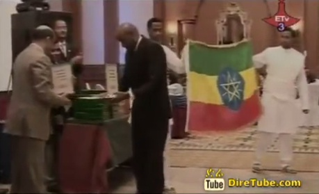 Ethiopian Team for London 2012