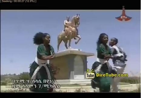 Alula [Tigrigna Music Video]
