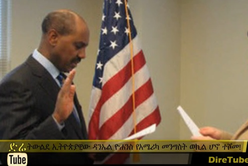 Yohannes Takes Ambassador Post at Top Global Policy Group