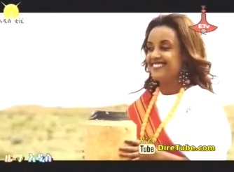 Ethiopian Music Selection