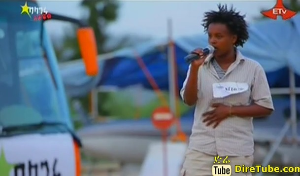 Yordanos G\kidan Vocal Contestant 2nd Audition -Mekele