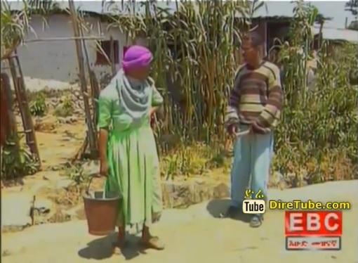 Emama Like /እማማ ልኬ/ - Ethiopian Comedy