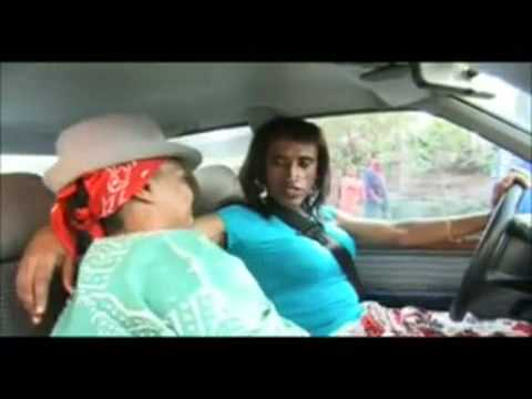 Miss Call [Funny Music Ethiopian Comedy]
