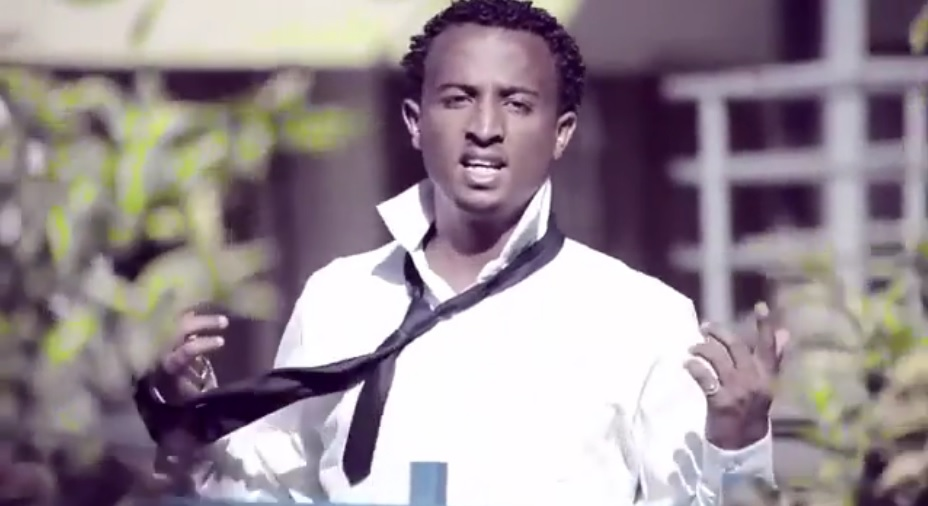 Ayne (አይኔ) - [Ethiopian Music Video 2015]