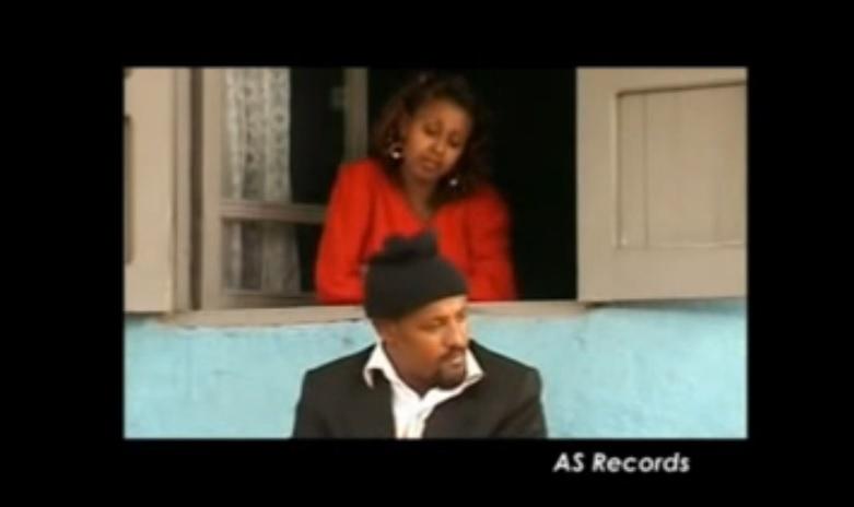 Bale Ena Mestu [Ethiopian Comedy]