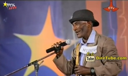 Seid Mushe Vocal Conteatant From Harar - 2nd Audition
