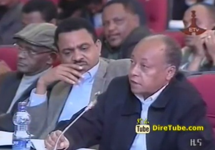 EPRDF meeting concludes