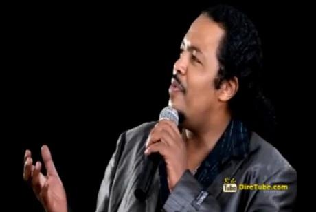 'Ye Ethiopia Amlake' [Ethiopian Song]