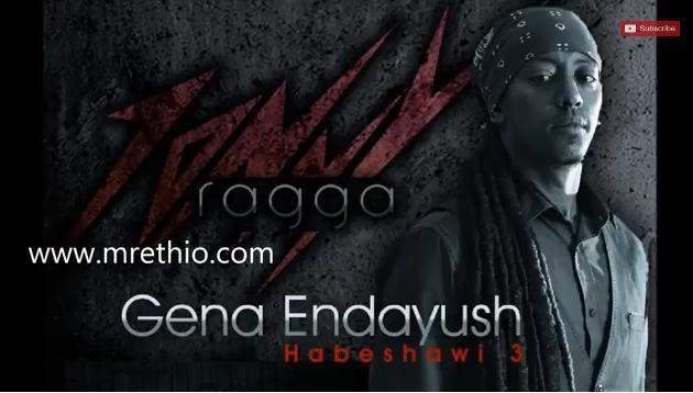 Gena Endayush (ገና እንዳዩሽ)- [New Ethiopian Music 2015]