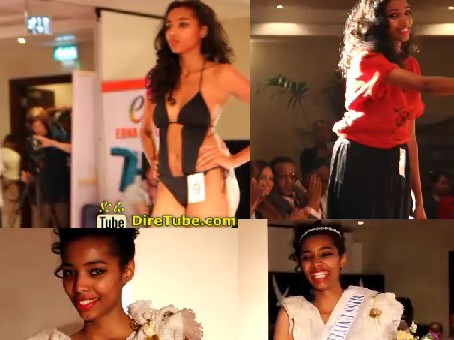 Mahider Tigabe : Won the Title of Miss Universe Ethiopia